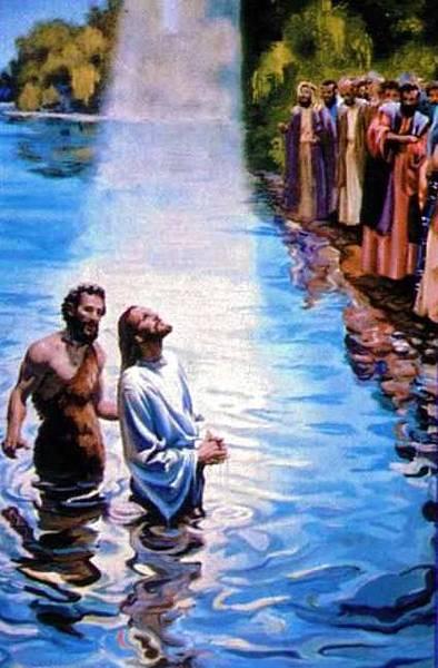 耶穌基督在約旦河受施洗約翰的洗禮