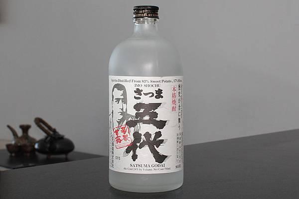 Satsuma Godai