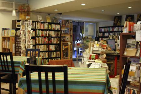 小小書房店內