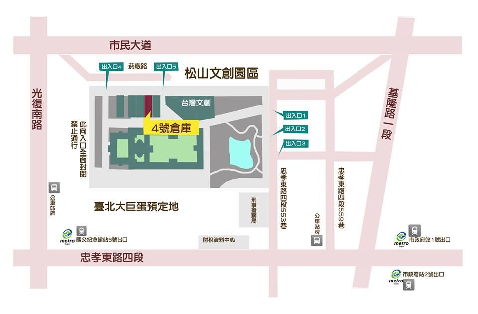 松菸地圖2
