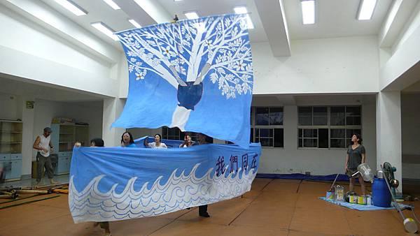 美國麵包傀儡劇團-大船.JPG