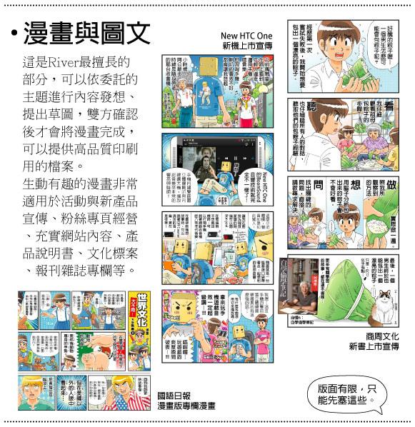 ad_comic
