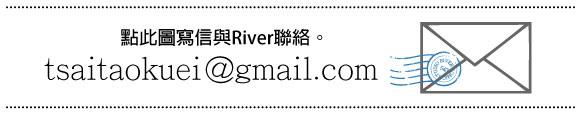 ad_mail2