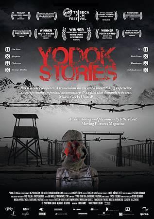 北韓秘密檔案Yodok Stories