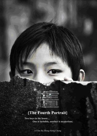 第四張畫The Fourth Portrait