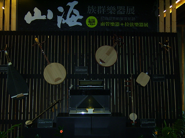 DSCI0711.JPG