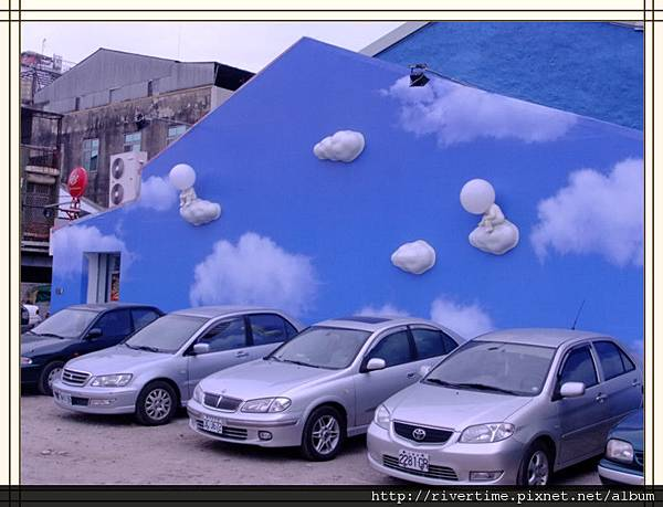 12藍天白雲好心情.jpg