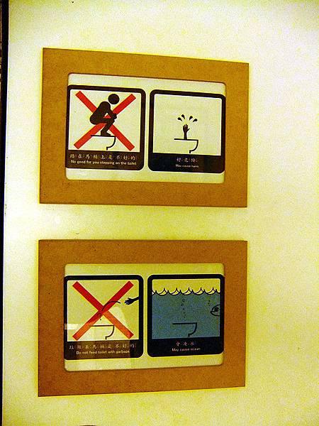 有趣的廁所標語.jpg