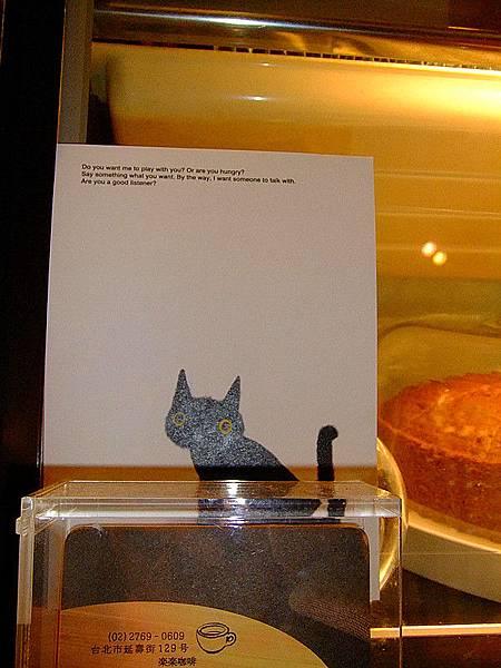 貓咪名片架.jpg