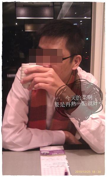IMAG0162.jpg
