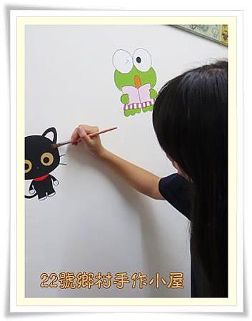 畫畫老師3