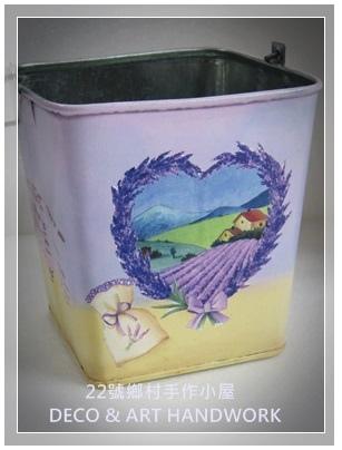 薰衣草盒2