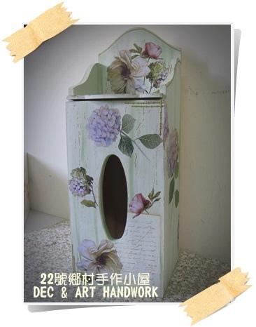 繡球花面紙盒1