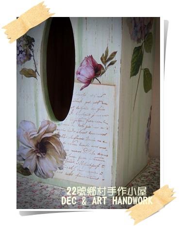 繡球花面紙盒2