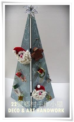 聖誕樹板3