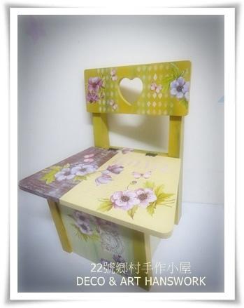 小椅子1.jpg