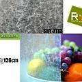 SRY-7113.jpg