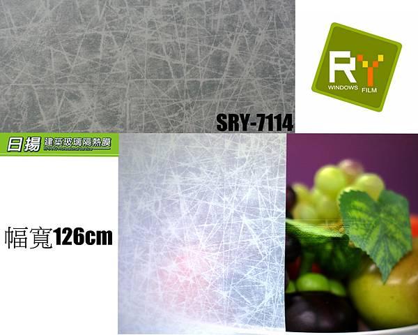 SRY-7114.jpg