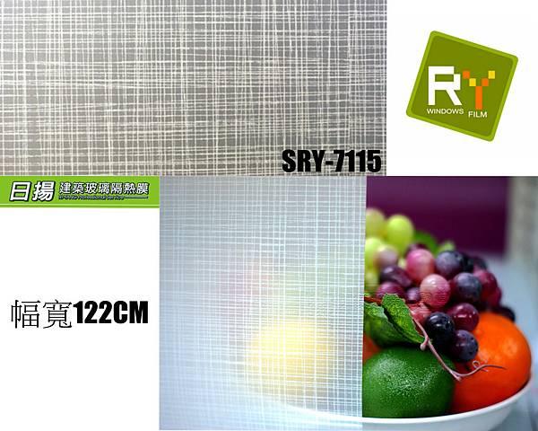 SRY-7115.jpg