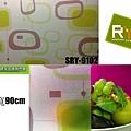 SRY-9102.jpg