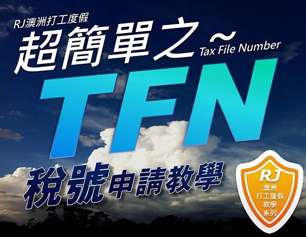 CTFN cover.tif