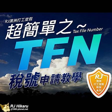CTFN cover 複製.jpg