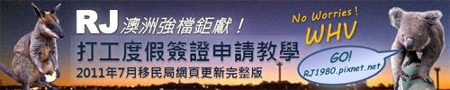JPG banner.jpg