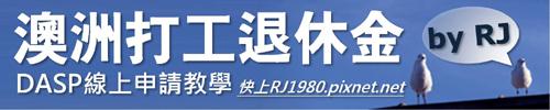 banner-500-100.jpg