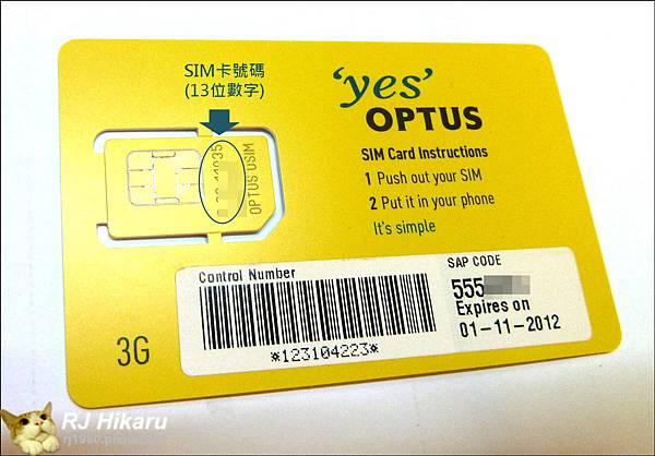 SIM卡正