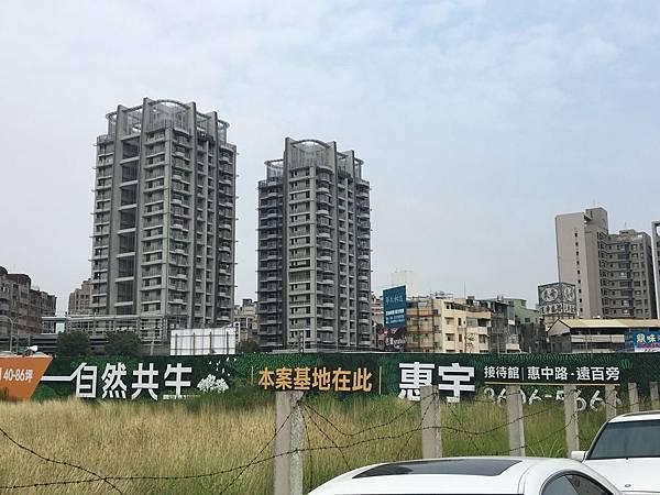 南屯惠宇一森青1.jpg