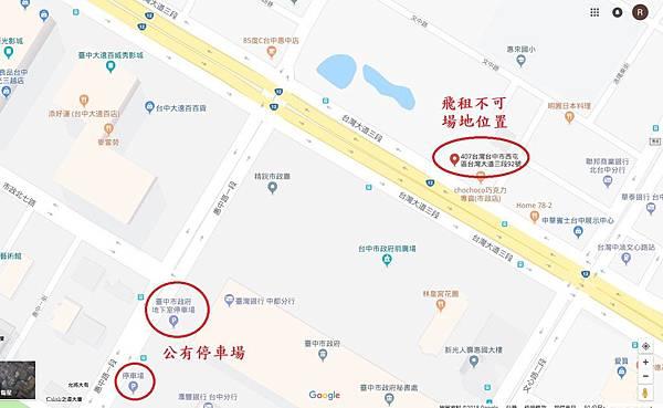 近市政府大遠百貨新光三越場地教室.jpg