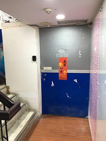 台北場地教室入口.JPG