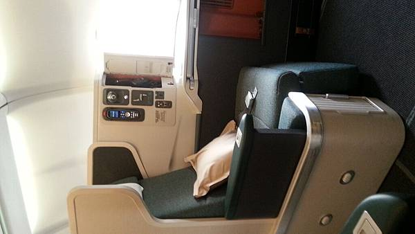 New CX business class