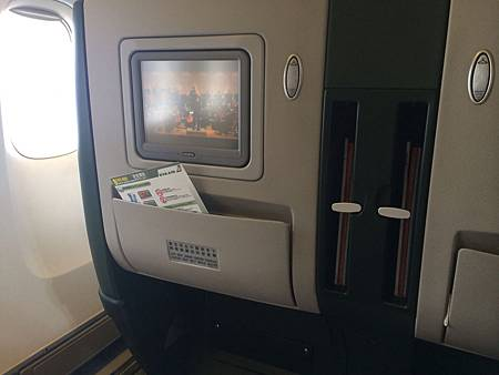 old business class