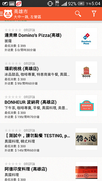 Screenshot_2014-08-08-17-04-08.png