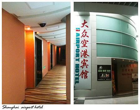 15-16.June 2012 Taoyuan to Birmingham05.JPG