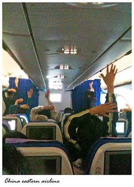 15-16.June 2012 Taoyuan to Birmingham08-shanghai to heathrow.JPG