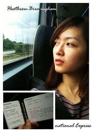 15-16.June 2012 Taoyuan to Birmingham09-heathrow to birmingham coach.jpg