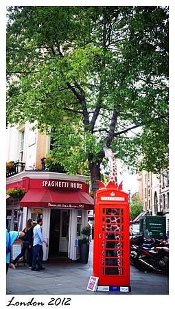 25.June 2012 London59.jpg