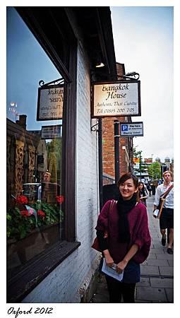 2012.Jun.26 Oxford95.jpg
