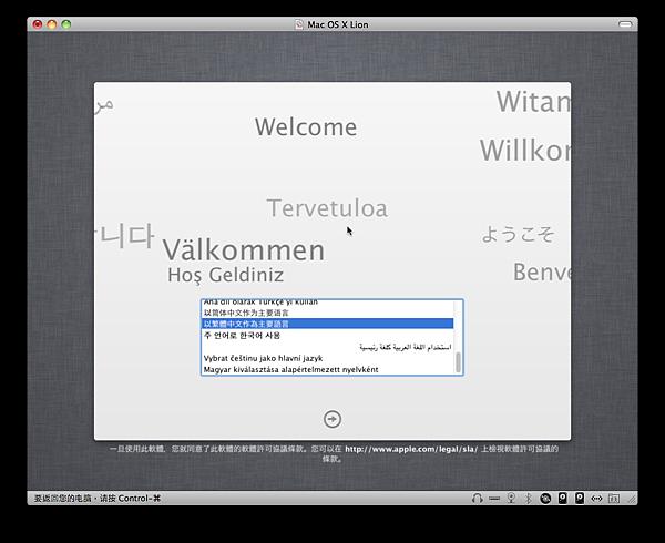 OSX 01