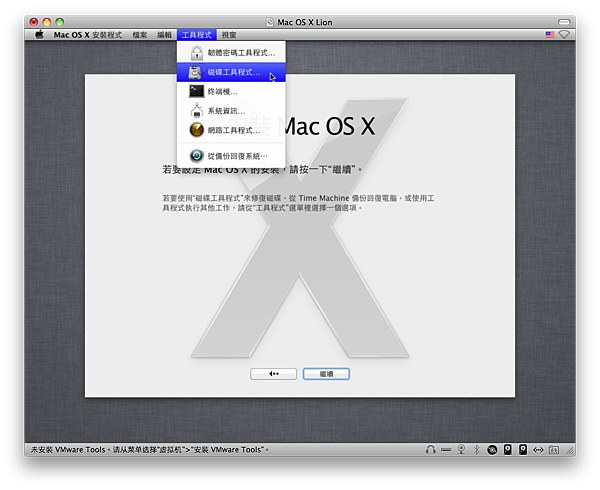 OSX 02