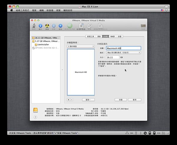 OSX 03