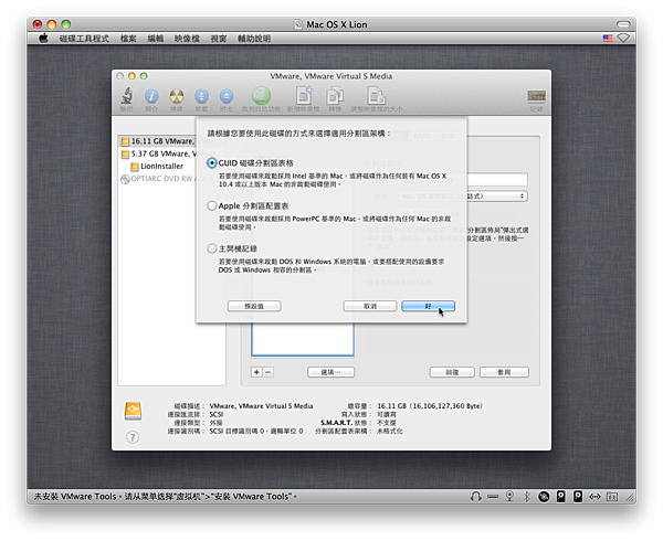 OSX 04