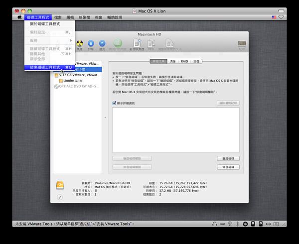 OSX 05