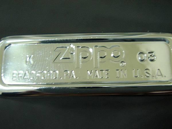Zippo尾照2