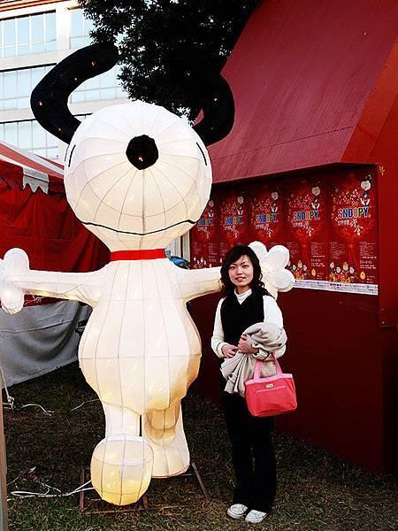 Vicki & Snoopy