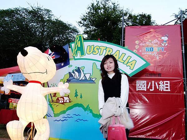 Vicki 澳洲Snoopy