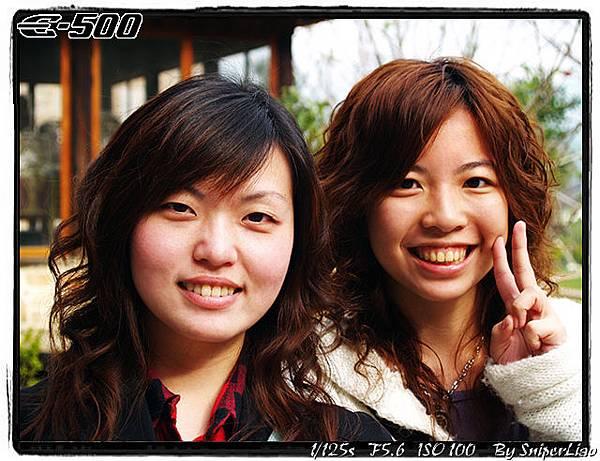 Vicki and 欣君