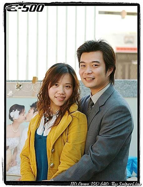 茶米 and 瑜嫻